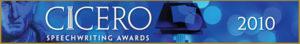 cicero award 2010